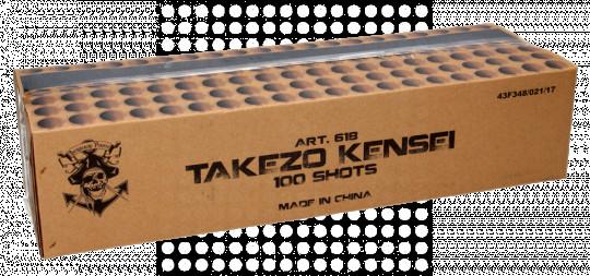 Takezo Kensei, 100-Schuss-Verbundbatterie